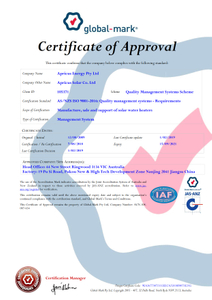 Apricus ISO 9001 2016 Certificate
